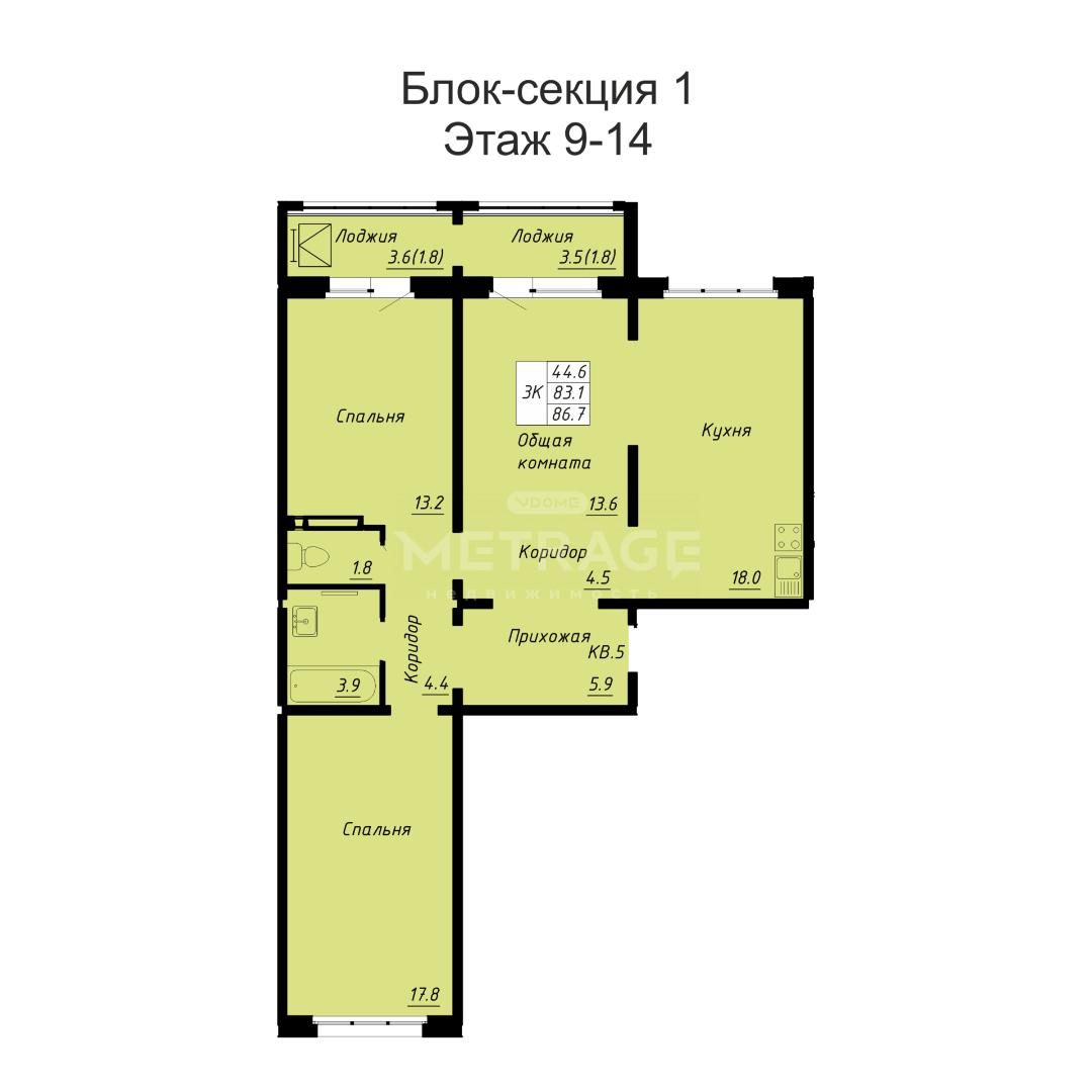 Николая Островского, 7, 3-комнатная квартира