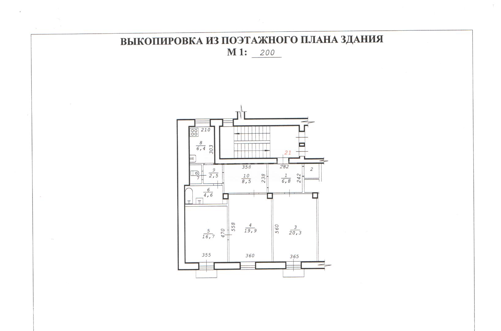 Новосибирск, Народная, 53, 3-комнатная квартира